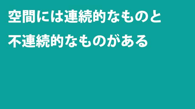 f:id:tanazashi:20190117160347j:plain