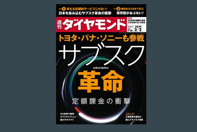 f:id:tanazashi:20190205143405j:plain