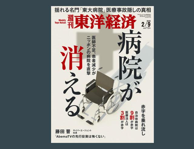f:id:tanazashi:20190206175218j:plain