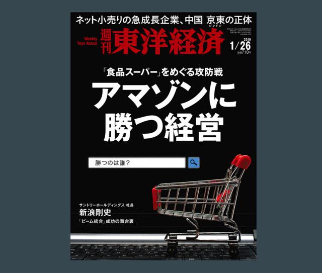 f:id:tanazashi:20190207175352j:plain