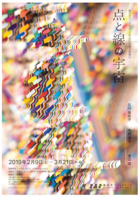 f:id:tanazashi:20190224121915j:plain
