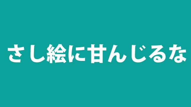 f:id:tanazashi:20190301163125j:plain