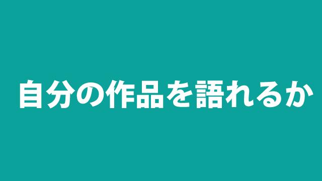 f:id:tanazashi:20190301163544j:plain