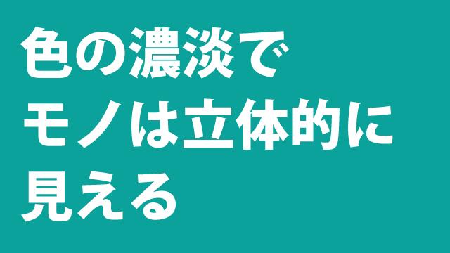 f:id:tanazashi:20190301165217j:plain