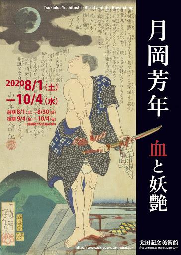 f:id:tanazashi:20200702165603j:plain