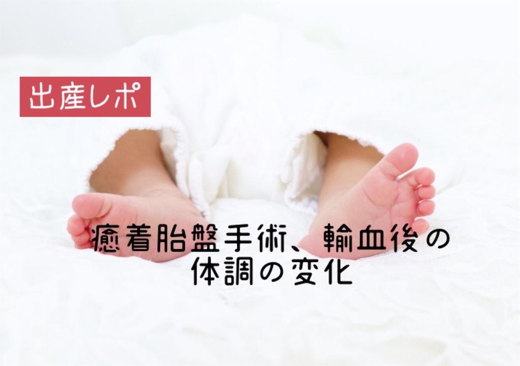 f:id:tanbatom0803:20210511135731j:image
