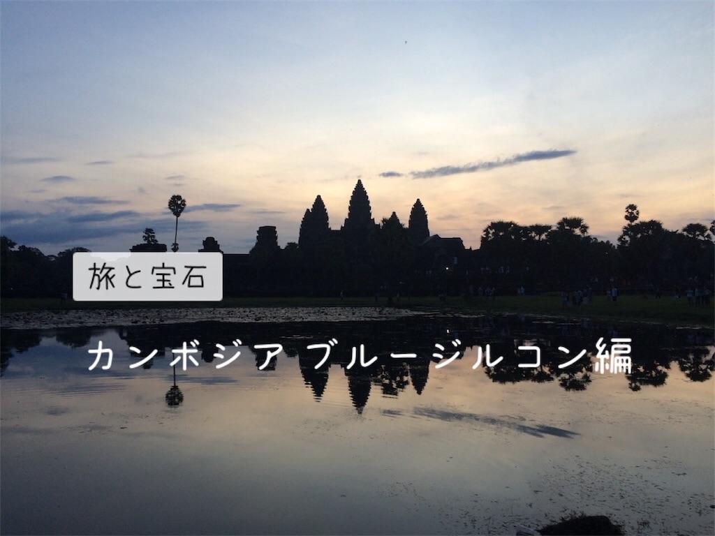 f:id:tanbatom0803:20210512103812j:image