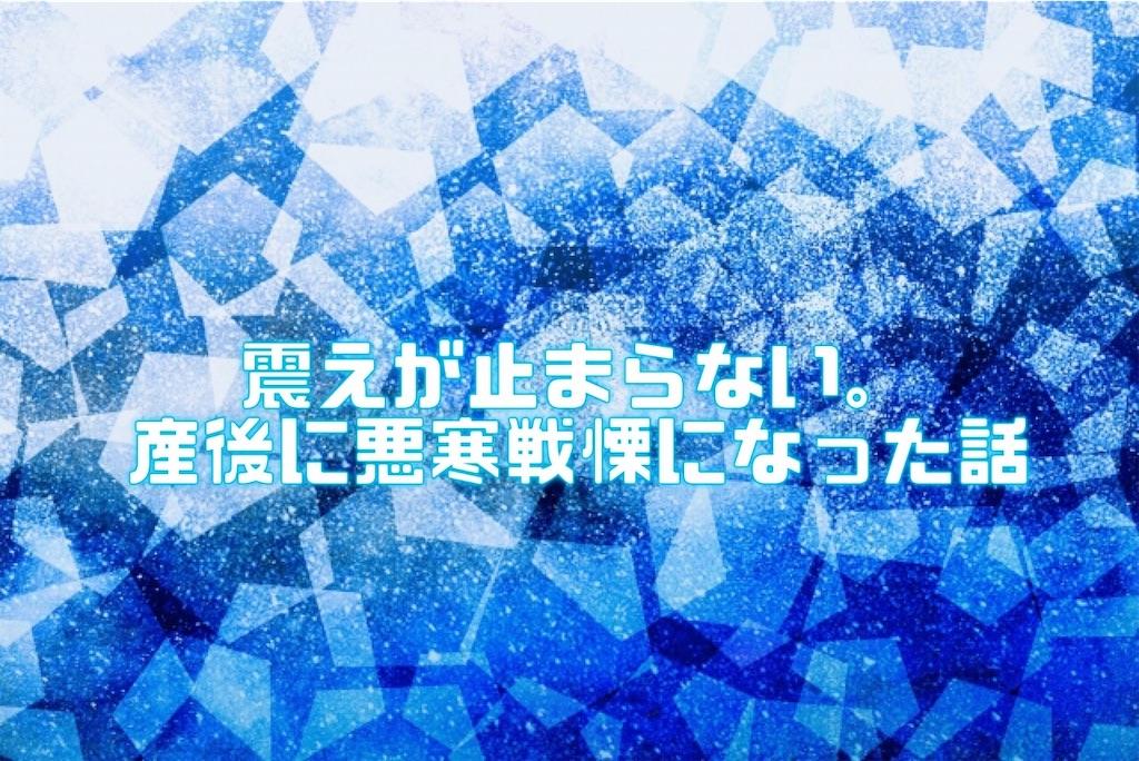 f:id:tanbatom0803:20210514111648j:image