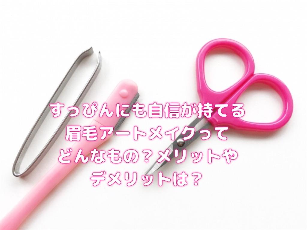 f:id:tanbatom0803:20210619195313j:image