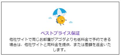 f:id:tanbatom0803:20210710163207p:plain