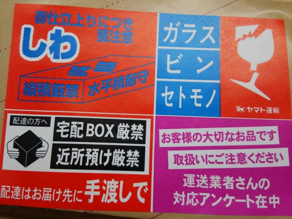 f:id:tane_kimono:20170129133021j:plain