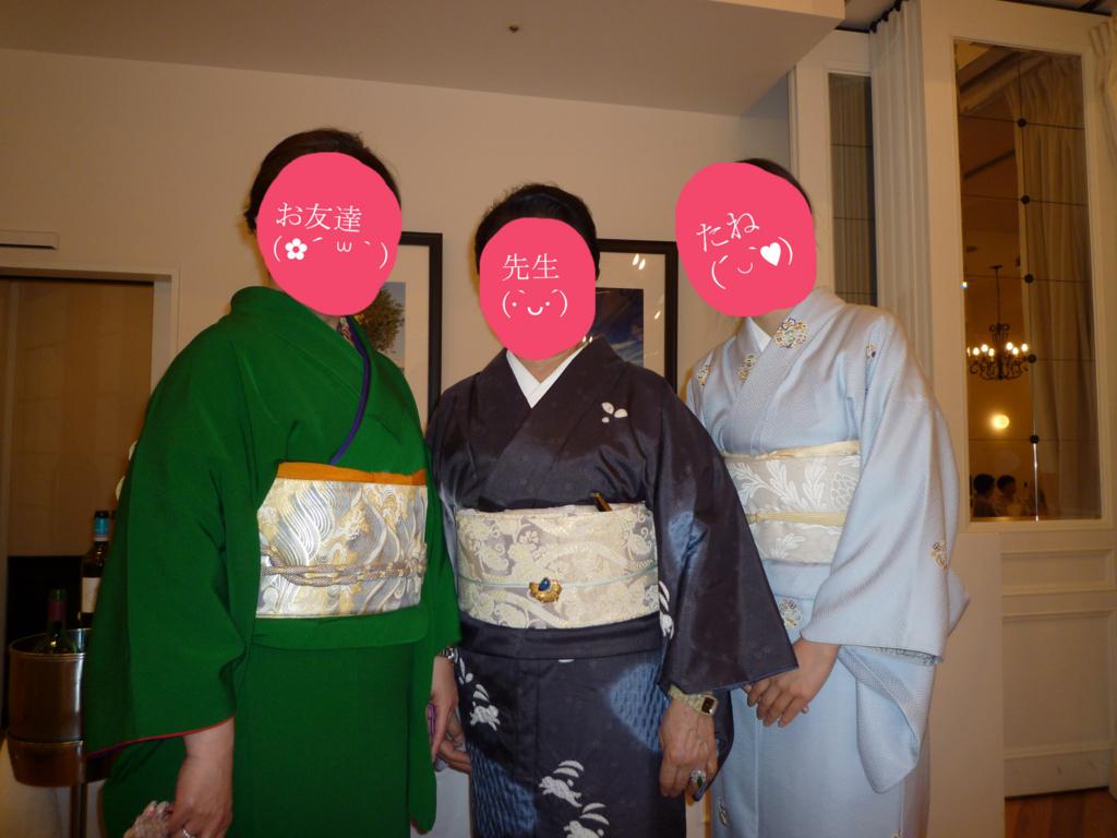 f:id:tane_kimono:20170315220933j:plain