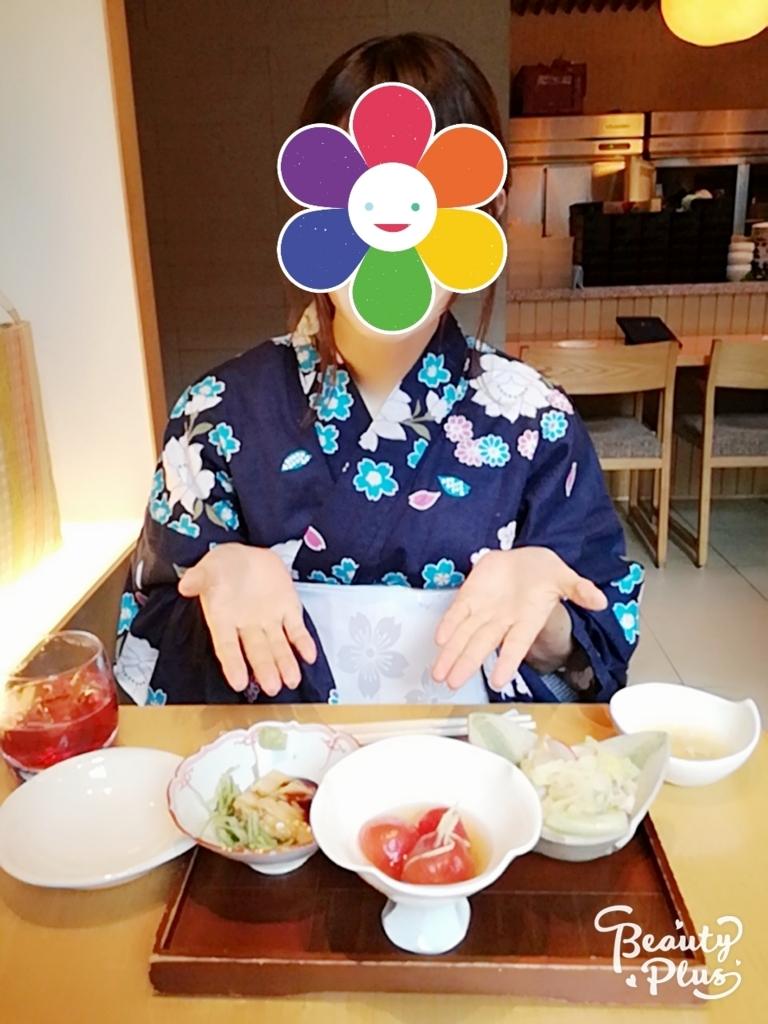f:id:tane_kimono:20170729114912j:plain