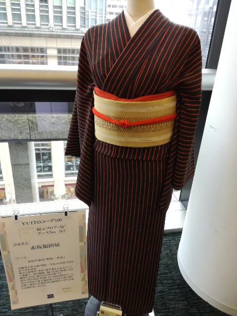 f:id:tane_kimono:20171007214529j:image