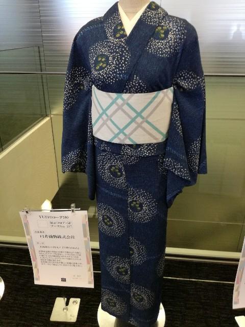 f:id:tane_kimono:20171007214620j:image