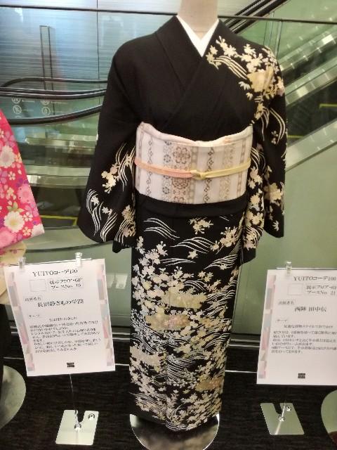 f:id:tane_kimono:20171007214637j:image