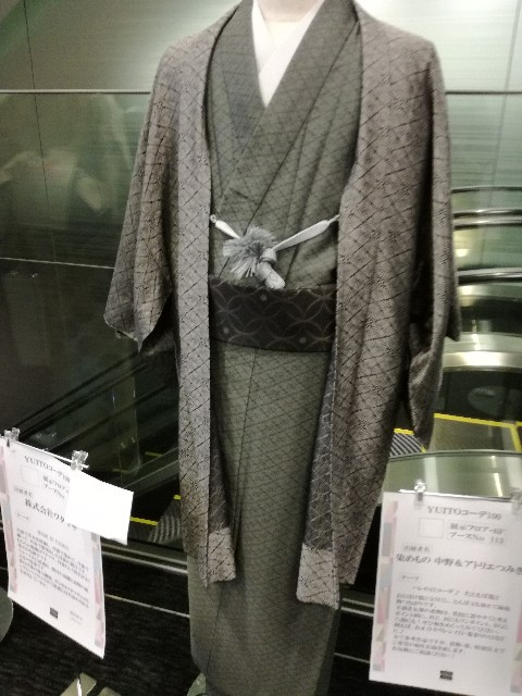 f:id:tane_kimono:20171007214735j:image