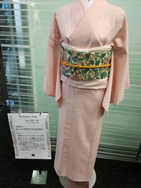 f:id:tane_kimono:20171007214803j:image