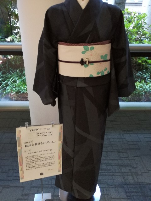 f:id:tane_kimono:20171008070945j:image