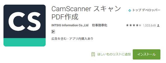 f:id:tanegashimapi:20170501150030p:plain