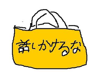f:id:tanegashimapi:20170603202428p:plain