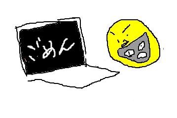 f:id:tanegashimapi:20170606115832p:plain