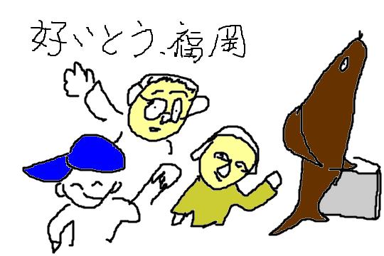 f:id:tanegashimapi:20170621145008p:plain