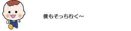 f:id:tanegashimapi:20170803152451j:plain