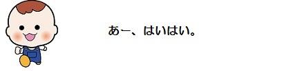 f:id:tanegashimapi:20170803152558j:plain