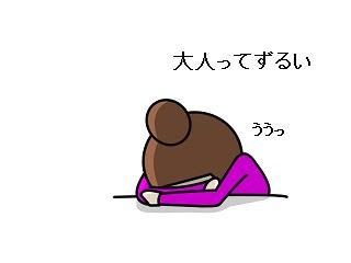 f:id:tanegashimapi:20170819021815j:plain