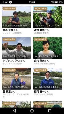 f:id:tanegashimapi:20171010155859j:plain