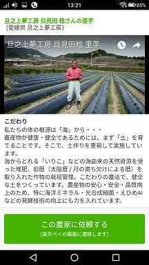 f:id:tanegashimapi:20171010155909j:plain