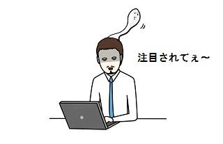 f:id:tanegashimapi:20180626192148j:plain