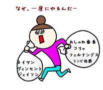 f:id:tanegashimapi:20190122195317j:plain