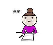 f:id:tanegashimapi:20190410192810j:plain