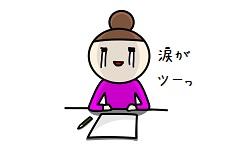 f:id:tanegashimapi:20190417222339j:plain