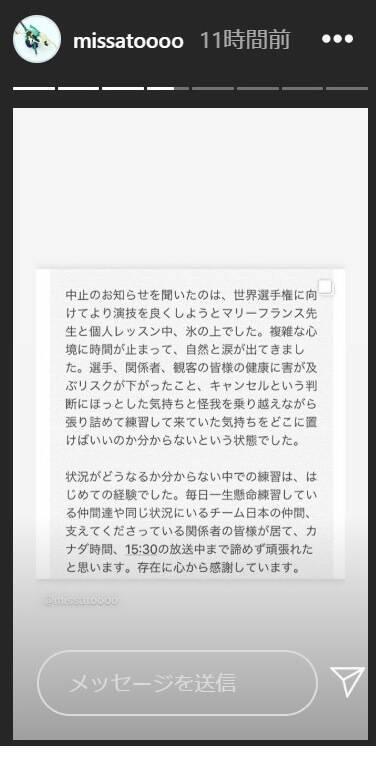 f:id:tanegashimapi:20200313232322j:plain