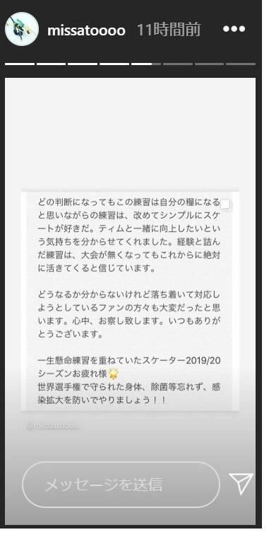 f:id:tanegashimapi:20200313232333j:plain