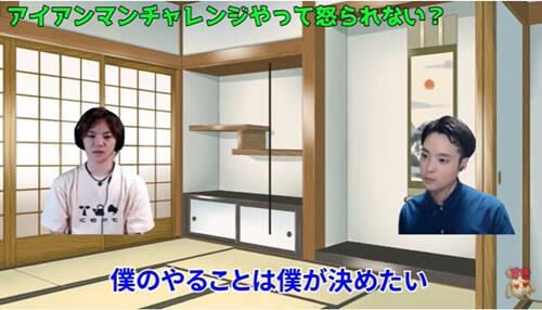 f:id:tanegashimapi:20200702020012j:plain