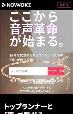 f:id:tanegashimapi:20200710200520j:plain