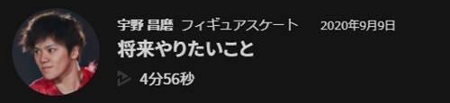 f:id:tanegashimapi:20200910000121j:plain