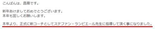 f:id:tanegashimapi:20210226024221j:plain