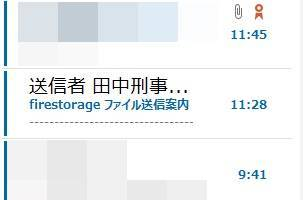 f:id:tanegashimapi:20210630213224j:plain