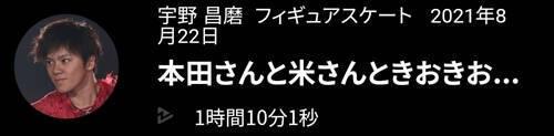 f:id:tanegashimapi:20210823001121j:plain