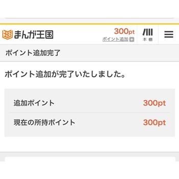 f:id:tanekonomono:20170608151052j:plain