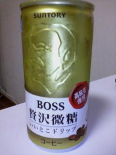 20070913002315
