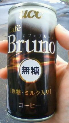 UCC Cafe Bruno