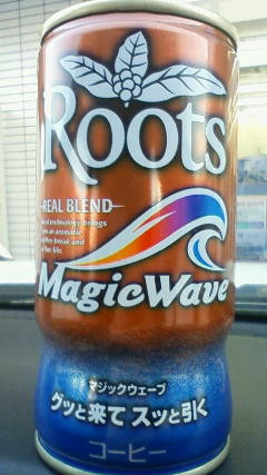 Roots Magic wave