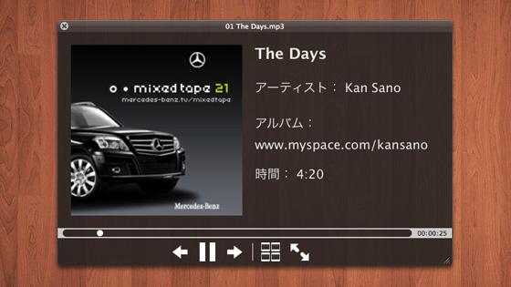 f:id:tanemori:20080628091251j:image