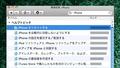 [iTunes 7.7]
